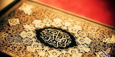هفت پرسش بنیادی درباره اختلافات آرا در مطالعات میانرشتهای قرآن